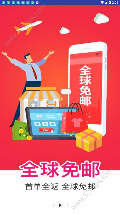 rabbos购物app官方版下载  v1.1.4图2