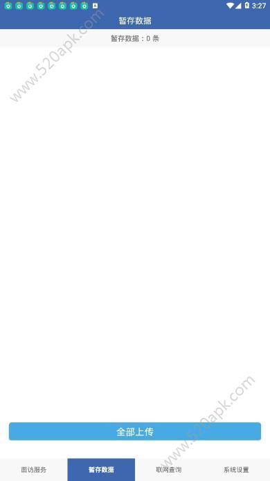 联旭健康app软件下载苹果手机人脸识别最新版本  v1.0图3