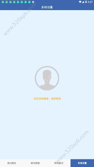 联旭健康app软件下载苹果手机人脸识别最新版本  v1.0图1