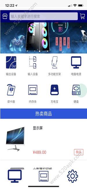 斑马智付app官网手机版下载  v1.0图1
