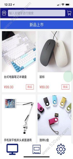 斑马智付app官网手机版下载  v1.0图2