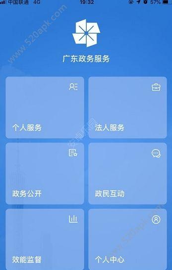 �商通app官方版下�d�D片1