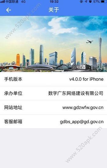 �商通app官方版下�d  v1.0.7�D2