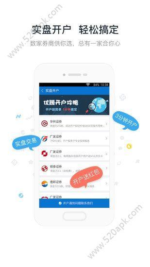 君子配�Yapp官方最新版下�d  v1.0�D1