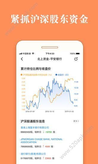 聚赢盘app官方手机版下载  v1.0图2