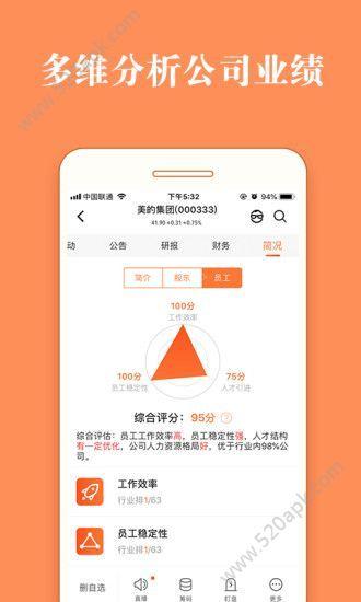 聚赢盘app官方手机版下载图片1