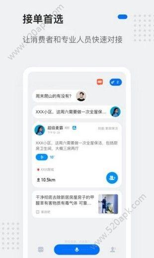 �`��app邀��aios�O果版下�d�D片1