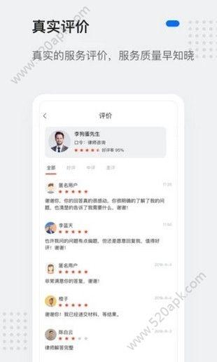 灵鸽app邀请码ios苹果版下载  v2.8.15图2
