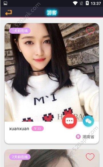 ��勖苁�app下�d官�W手�C版  v1.0�D2