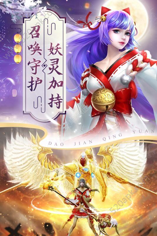 剑与天下之刀剑情缘手游官网下载安卓版图片1