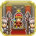 王国冒险家破解版