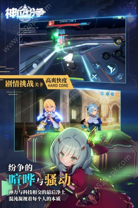 神位���官方�W站下�d正版地址免�M游�虬惭b  v2.0.1�D4