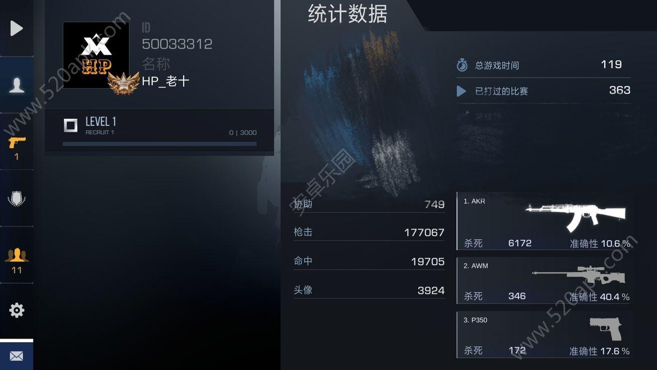 �χ�2Standoff2游�虬沧堪�  v0.11.0�D2