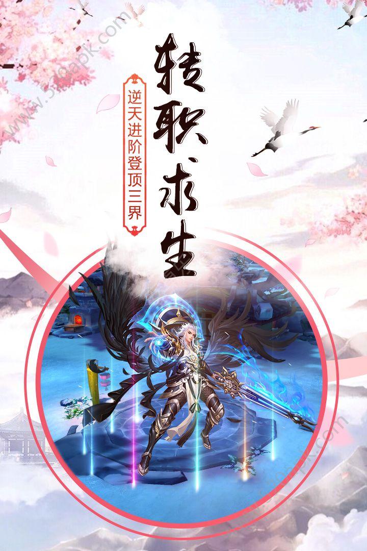 灭天武神手游官方下载公测版图片1