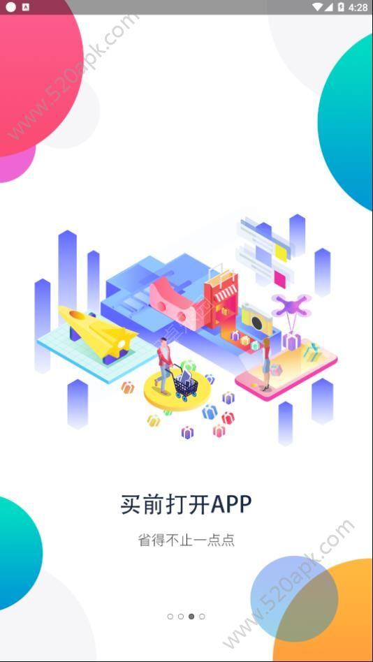 百川联盟邀请码app手机版下载  v1.0.7图3