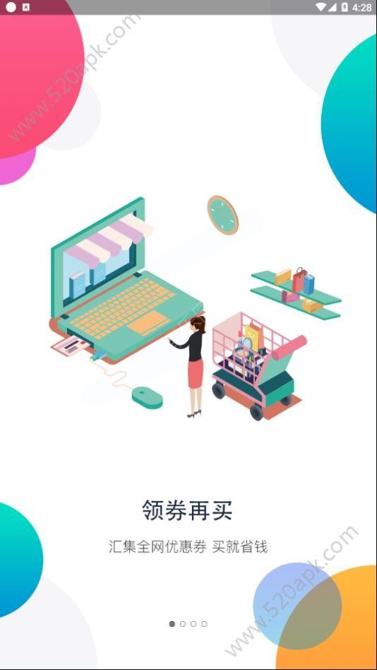 百川联盟邀请码app手机版下载  v1.0.7图1