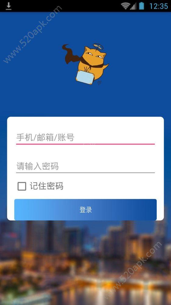 飞猫商旅官网手机版app下载图片1