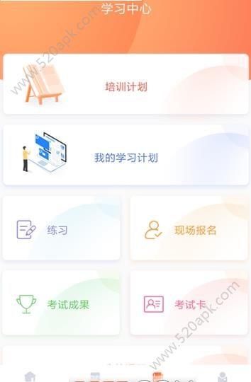 甘肃专技平台app官方版下载  v1.0.3图1
