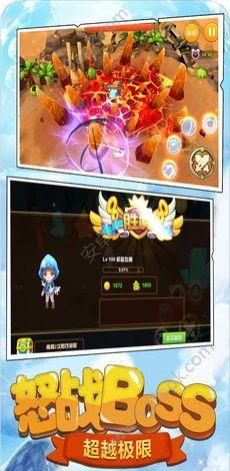 幻想之城手游官方下�d最新版  v1.3.9�D2