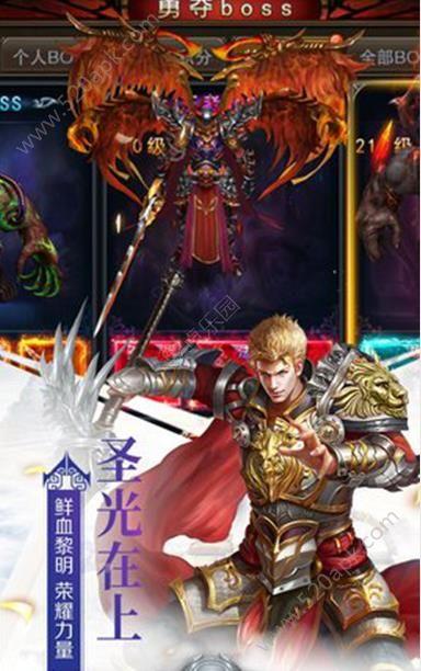风暴战歌手游官方下载最新版  v2.9.6图3