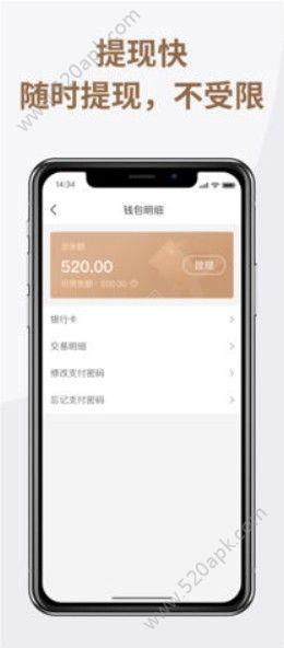 神马出租车司机端app下载地址  v1.2.0图1