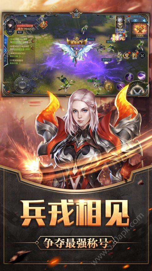 圣光佣兵军团手游官方安卓版  v1.0图3