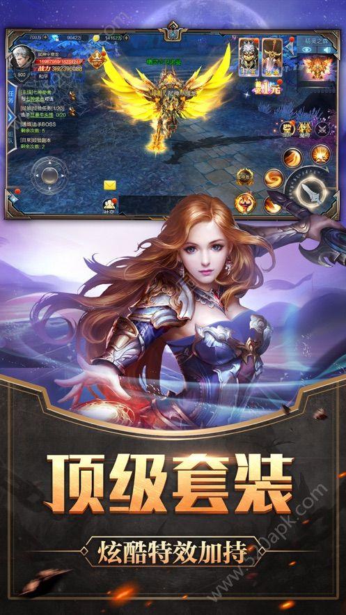 圣光佣兵军团手游官方安卓版  v1.0图2