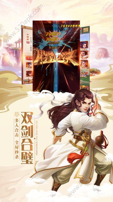 醉梦九州游戏最新官网版  v1.0图1