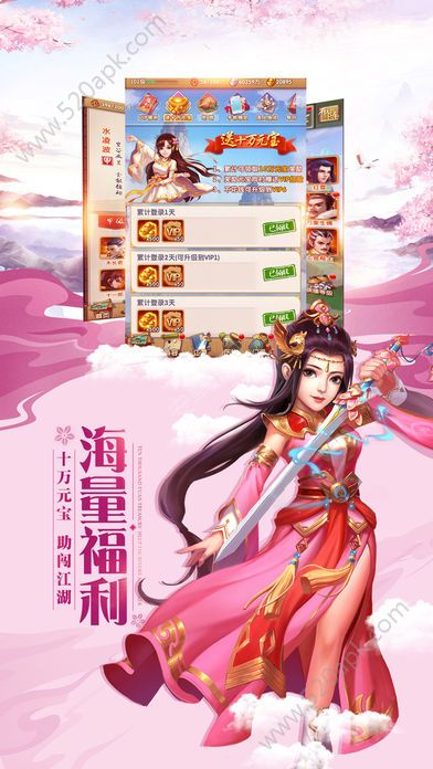 醉梦九州游戏最新官网版  v1.0图2