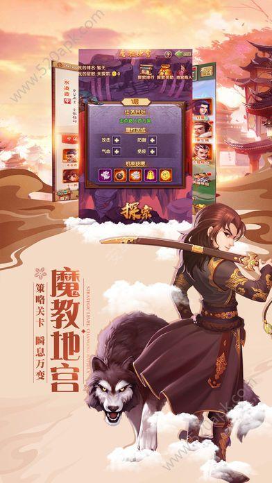 醉梦九州游戏最新官网版  v1.0图3