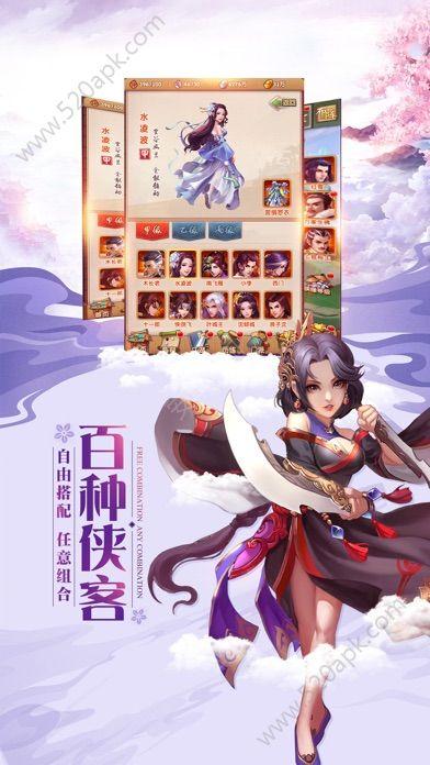 醉梦九州游戏最新官网版图片1