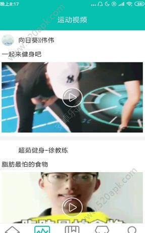 快瘦瘦减肥健身平台下载官方版app  v1.7图3