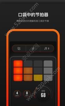 专业音乐节拍器软件手机版app  v1.0.1图3