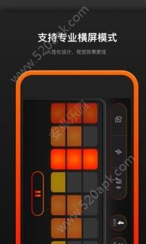 专业音乐节拍器软件手机版app图片1