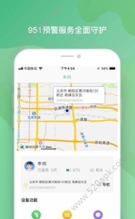 早早发现app软件下载手机版  v1.0图3