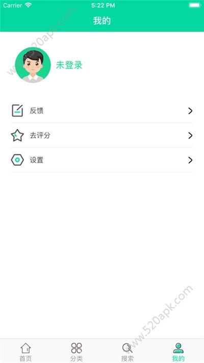 奇点兼职app图1
