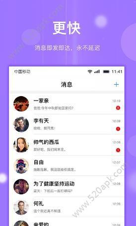 Cooing聊天软件下载手机版app  v1.0.0图1