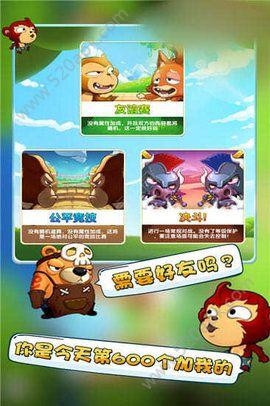 猴子格斗游戏最新安卓版下载  v1.0图1