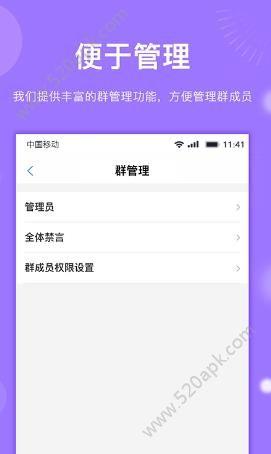 Cooing聊天软件下载手机版app  v1.0.0图3