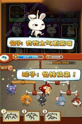 猴子格斗游戏最新安卓版下载图片1