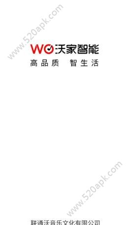 小沃在家智能家居平台下载手机版app  v1.0.0图2