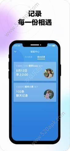 玩巴交友app软件手机版下载  v1.0图1
