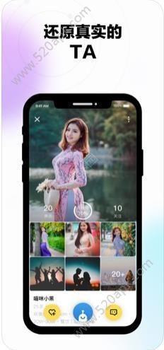玩巴交友app软件手机版下载  v1.0图3