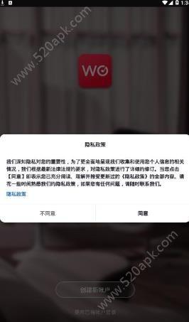 小沃在家智能家居平台下载手机版app图片1