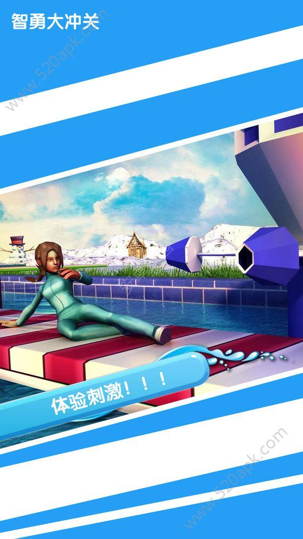 智勇大闯关必赢亚洲56.net最新版图片2