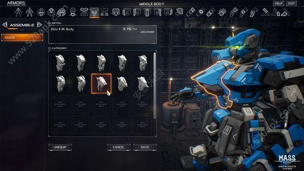 MASS Builder免费中文完美破解版图片1