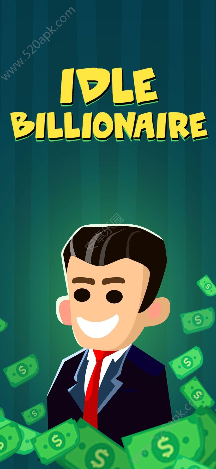 放置亿万富翁官方下载游戏安卓版图片1