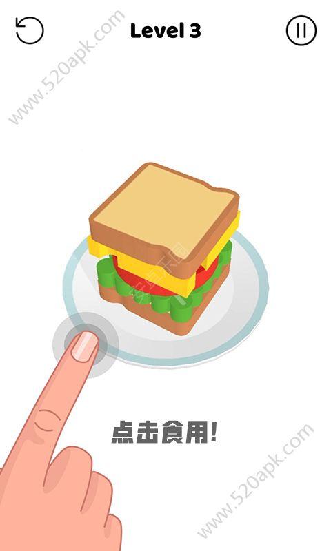 真香做饭必赢亚洲56.net必赢亚洲56.net手机版版  v1.01图2