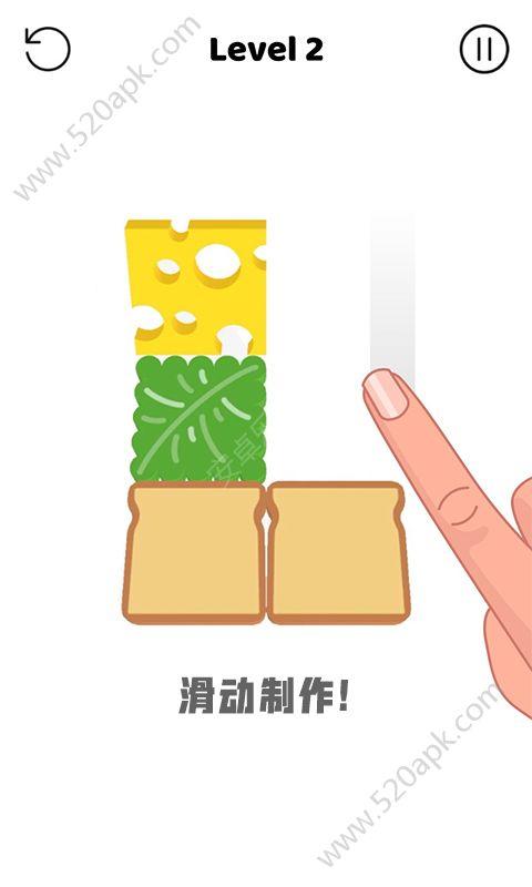 真香做饭必赢亚洲56.net必赢亚洲56.net手机版版图片2