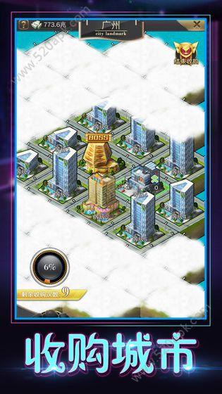 富豪庄园56net必赢客户端官网下载必赢亚洲56.net手机版版  v2.0图1